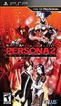 Shin Megami Tensei: Persona 2 Innocen...