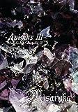 -Animus III- [DVD]