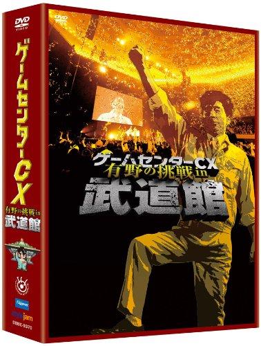 �����ॻ��CX ͭ���ĩ�� in ��ƻ�� [DVD]