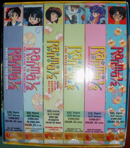 Ranma 1/2 - OAV Series (Boxed Set) [VHS]