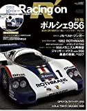 Racing on(特集)ポルシェ956―Motorsport magazine (NEWS mook)