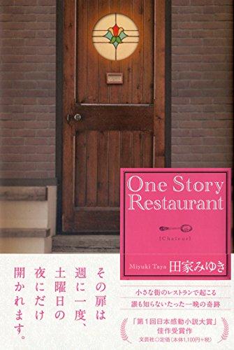 One Story Restaurant