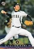 BBM2016/1st ■レギュラーカード■057/石川歩/ロッテ ≪ベースボールカード≫