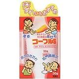 【第3類医薬品】コーフルS 30g