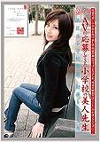働くオンナ 09 [DVD][アダルト]
