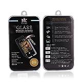 RoiCeil 液晶保護強化ガラスフィルム 硬度9H 超薄0.3mm 2.5D ラウンドエッジ加工 (iPhone7)