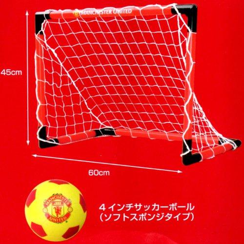 Manchester United official mini soccer goal set 28900145