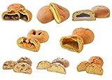 セット ふすまべーかりー 小麦ふすまパン おためし菓子パンセット あんぱん クリームチーズブルーベリー トマトカレー キーマカレー ふすまっ子80 クリームパン くるみパン フルーツミックス 各2個
