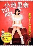 小池里奈TOY BOX [単行本(ソフトカバー)] / アライ テツヤ (著); 双葉社 (刊)