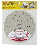 貝印 ステンレス蒸し皿&落とし蓋 18~20cm用 DZ-2501