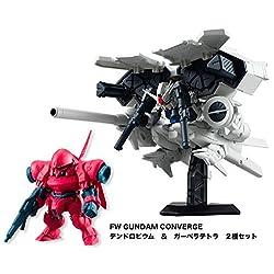 FW GUNDAM CONVERGE EX07 デンドロビウム #1[123]ガーベラテトラ セット