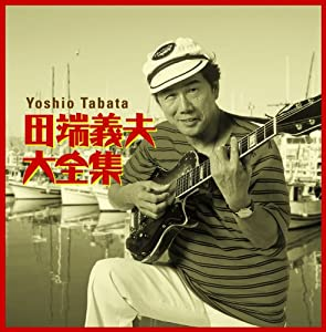 Yoshio Tabata - Yoshio Tabata - Yoshio Tabata Dai Zenshuu [Japan CD