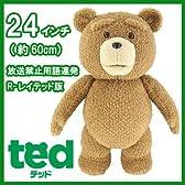 【正規品】TED テッド ぬいぐるみ 24インチ 60cm Ted 24-Inch Talking Plush Teddy Bear テッド テディベア 映画のテッドと等身大 おしゃべり  しゃべる 熊 くま 実物大 ぬいぐるみ 「R-レイテッド」 並行輸入品