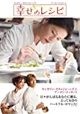 幸せのレシピ 特別版 [DVD] 2007年