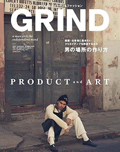 GRIND 2017年1月号 大きい表紙画像