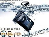 「防災グッズ」 携帯 小物 防水ポーチ iPhone iPod対応