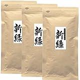 """《 私たちが作った""""徳用煎茶""""です 》 屋久島自然栽培茶「新緑」100g×3"""