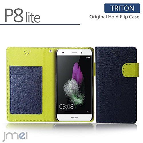 Huawei P8 Lite ケース JMEIオリジナルホールドフリップケース TRITON ネイビー NifMo DMM mobile OCN モバイル 楽天モバイル simフリー スマホ カバー スマホケース スマートフォン