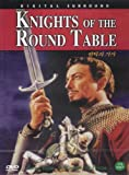 Knights of the Round Table [DVD] [1953]
