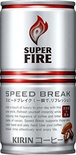 キリン スーパーファイア スピードブレイク缶 185g×30本