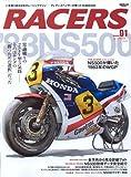 RACERS volume1 '83NS500 (SAN-EI MOOK)