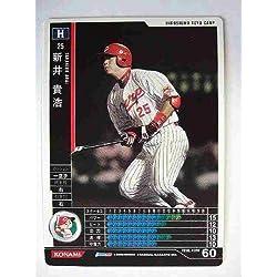 BBH1 白カード 新井貴浩(広島)