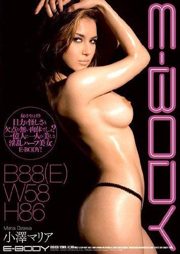 E-BODY 小澤マリア E-BODY イーボディ [DVD]