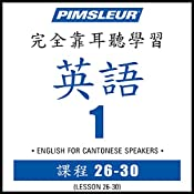 ESL Chinese (Can) Phase 1, Unit 26-30: Learn to Speak and Understand English as a Second Language with Pimsleur Language Programs |  Pimsleur