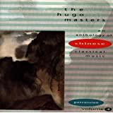 The Hugo Masters, An Anthology of Chinese Classical Music, Vol. 4: Percussion