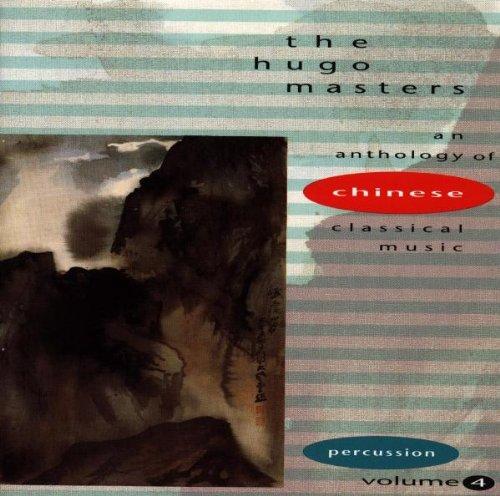 The Hugo Masters, Volume 4: Percussion