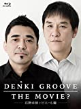 DENKI GROOVE THE MOVIE? ~�������ȥԥ�������~(�������������)(Blu-ray Disc)