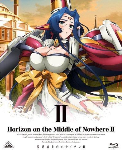 境界線上のホライゾンII 第2巻 (初回限定版) [Blu-ray]