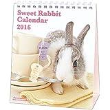 アクティブコーポレーション うさぎ カレンダー 2016年 卓上 Sweet Rabbit ACL-571