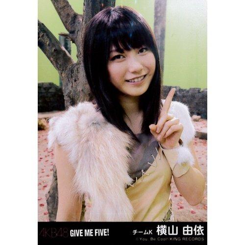 AKB48公式生写真GIVE ME FIVE!劇場盤【横山由依B】