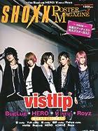SHOXX POSTER MAGAZINE (ショックス ポスターマガジン) vol.2 2014年 02月号 [雑誌]()