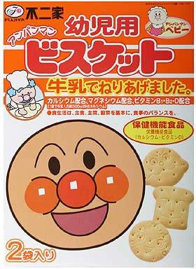 Fujiya Anpanman Yoji Biscuit, 3.35-Ounce (Pack Of 5)