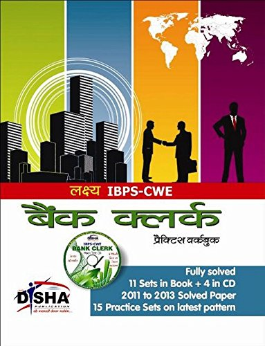 Lakshya IBPS CWE Bank Clerk: Practice Workbook with CD - 3 Solved + 15 Practice Sets