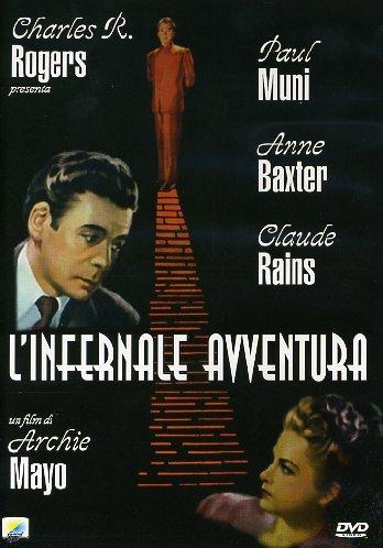 linfernale-avventura-import-anglais