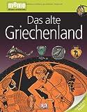memo Wissen entdecken, Band 21: Das alte Griechenland, mit Riesenposter!