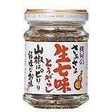 桃屋 さあさあ生七味とうがらし 山椒はピリリ結構なお味 瓶 5個セット