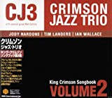 Songbook 2 by Crimson Jazz Trio (2009-11-04)