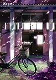 黒バスアンソロジーMVP番外編 緑高Days (POE BACKS) / 駒由 のシリーズ情報を見る