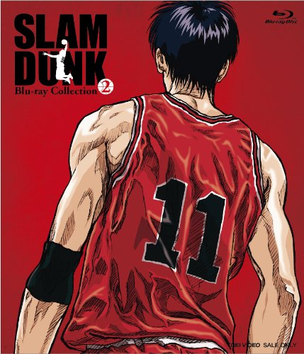 SLAM DUNK Blu-ray Collection VOL.2
