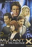 ミュータントX シーズン2 Vol.2[DVD]