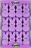 Marshmallow Peeps Lavender Easter Bunnies 12ct.