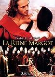 王妃マルゴ [DVD]