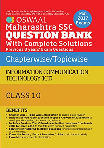 oswaal-maharashtra-ssc-question-bank-with-complete-solution-for-class-10-information-communication-t