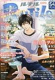 RuTiLe (ルチル) Vol.54 2013年 07月号 [雑誌]