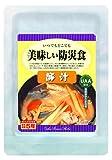 美味しい防災食<豚汁(106kcal)>5年保存