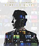 PERFECT CLIPS~1986-2016~(Blu-ray Disc)